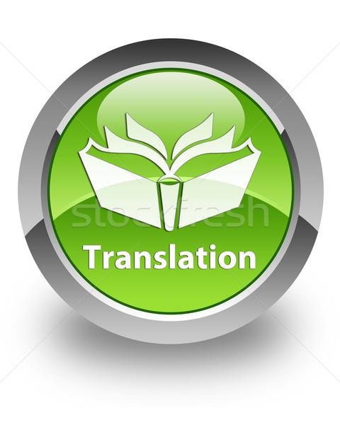 翻訳 アイコン 緑 学生 サービス ストックフォト © faysalfarhan