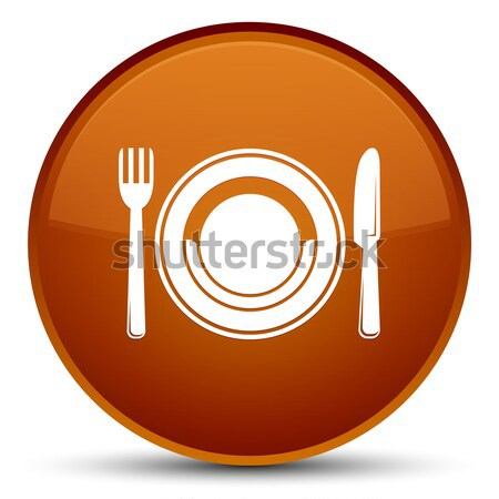 Food plate icon glossy brown round button Stock photo © faysalfarhan