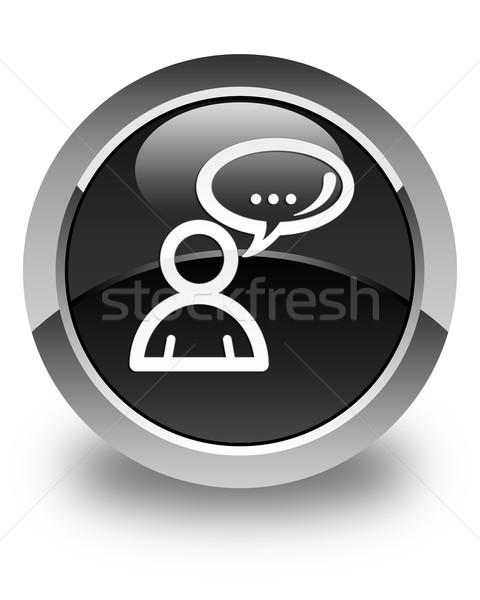 Social network icon glossy black round button Stock photo © faysalfarhan