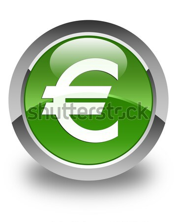 Reply rotate icon glossy green round button Stock photo © faysalfarhan