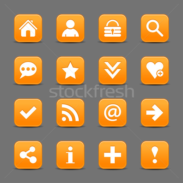 Oranje satijn icon witte fundamenteel Stockfoto © feelisgood