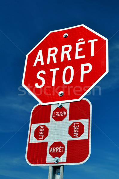 Dur işareti fransız İngilizce Quebec Kanada sokak Stok fotoğraf © FER737NG