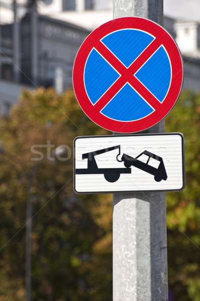 Uzak imzalamak trafik işareti araba yol Stok fotoğraf © FER737NG