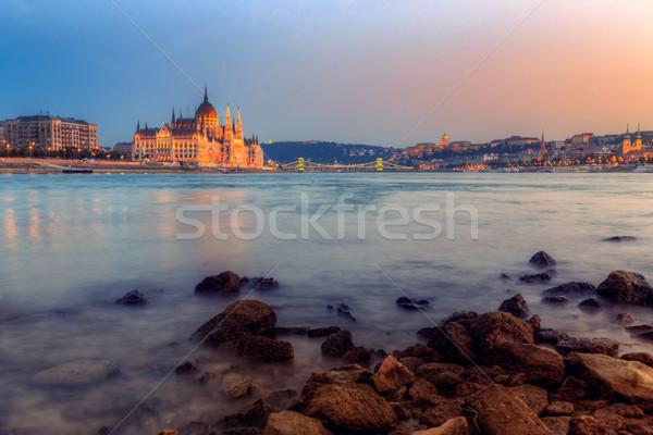 Hungarian landmarks,panorama of Budapest at night Stock photo © Fesus