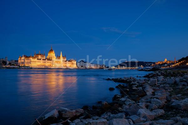 Stock photo: Panorama of Budapest