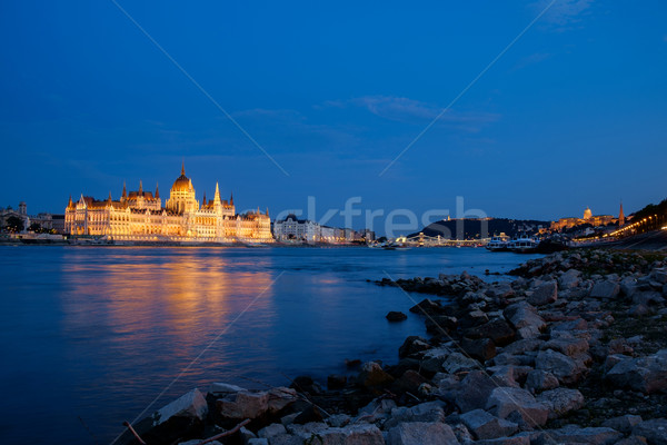 Panorama of Budapest at night Stock photo © Fesus
