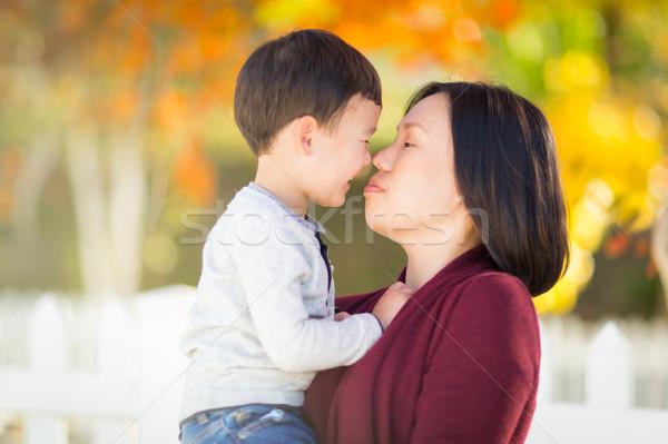 Chińczyk matka baby syn Zdjęcia stock © feverpitch