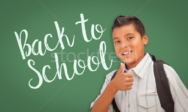 Stock photo: Thumbs Up Hispanic Boy in Front of Back To School Chalk Board