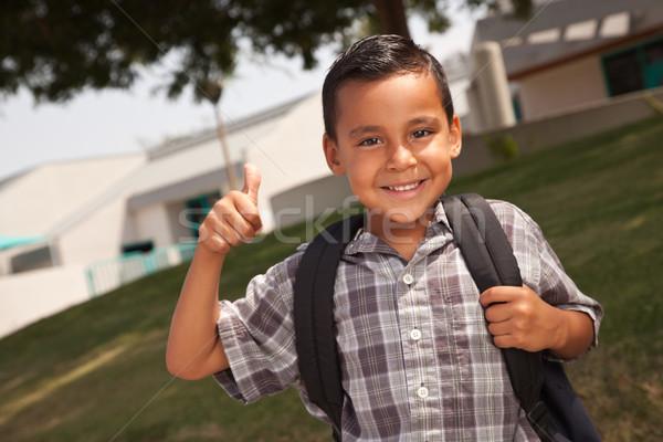 Gelukkig jonge latino schooljongen een Stockfoto © feverpitch
