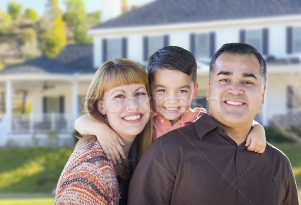 幸せ 混血 小さな 家族 家 美しい ストックフォト © feverpitch