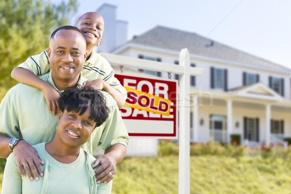 アフリカ系アメリカ人 家族 にログイン 家 幸せ ストックフォト © feverpitch