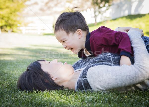 Сток-фото: китайский · матери · ребенка · сын