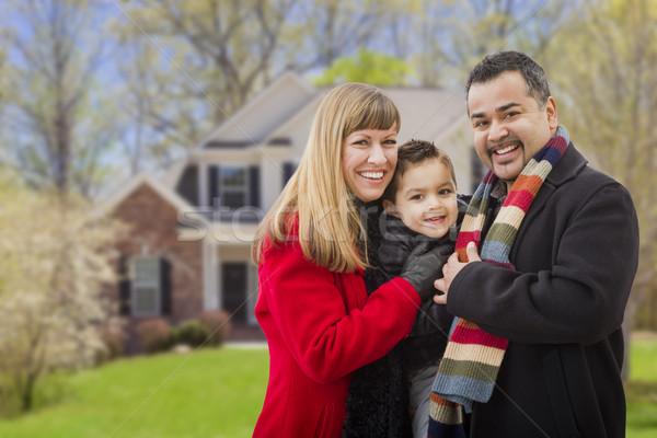 Stock fotó: Boldog · félvér · család · ház · fiatal · gyönyörű