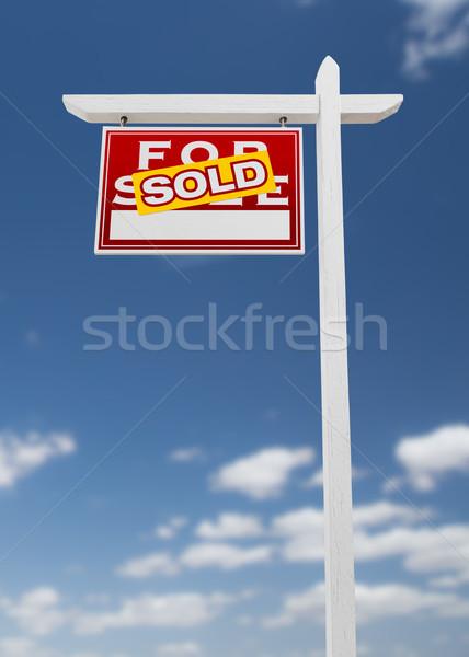 向い 販売 不動産 にログイン 青空 ストックフォト © feverpitch