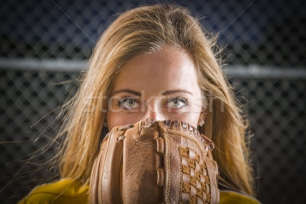 Young Woman with Softball Glove Covering Her Face Outdoors Stock photo © feverpitch