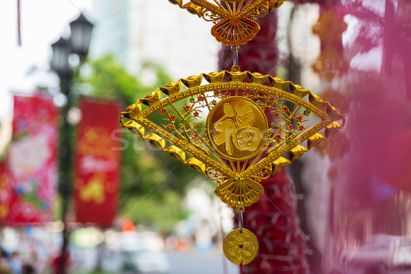Lunar New Year Decoration in Saigon, Vietnam Stock photo © fisfra