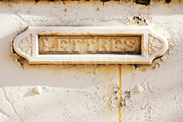 Antibes #3 Stock photo © Forgiss