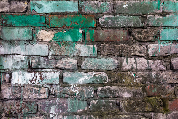 old defense wall colour bricks Stock photo © fotoaloja