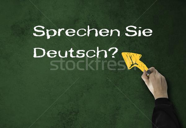 男 話す 壁 ビジネスマン 緑 オフィス ストックフォト © fotoquique