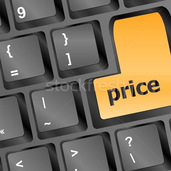 Woord prijs knop sleutel internet Stockfoto © fotoscool