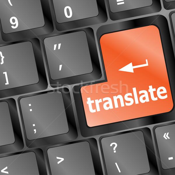 Translate button on keyboard Stock photo © fotoscool