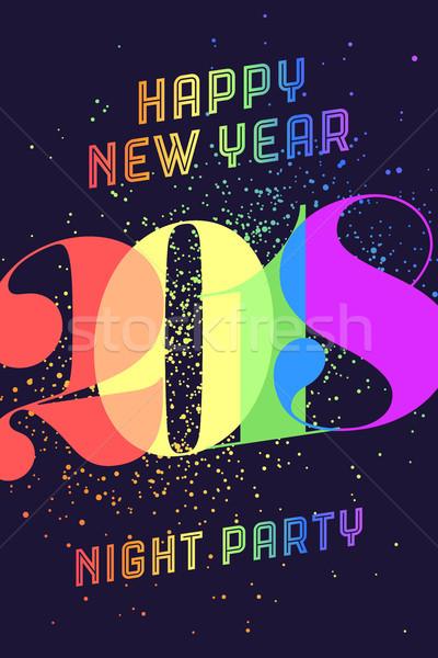 Gelukkig nieuwjaar wenskaart kleurrijk regenboog tekst nacht Stockfoto © FoxysGraphic
