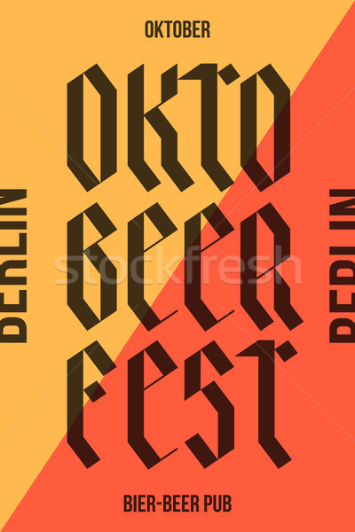 Poster for Oktoberfest festival Stock photo © FoxysGraphic