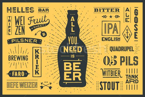 Poster tüm gerek bira afiş metin Stok fotoğraf © FoxysGraphic