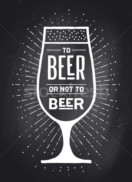 ポスター ビール しない バナー 文字 ヴィンテージ ストックフォト © FoxysGraphic