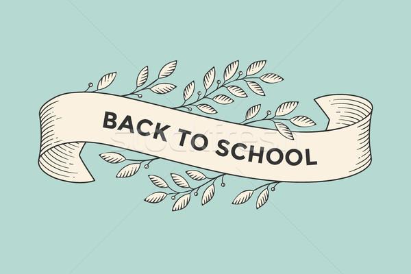 Wenskaart opschrift uitnodiging terug naar school oude vintage Stockfoto © FoxysGraphic