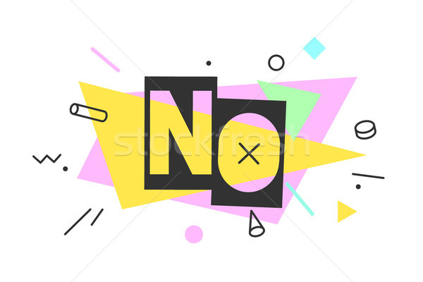 No. Banner, speech bubble Stock photo © FoxysGraphic