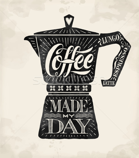Poster kahve pot benim gün Stok fotoğraf © FoxysGraphic