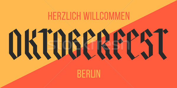 海報 旗幟 文本 啤酒節 柏林 平面設計 商業照片 © FoxysGraphic