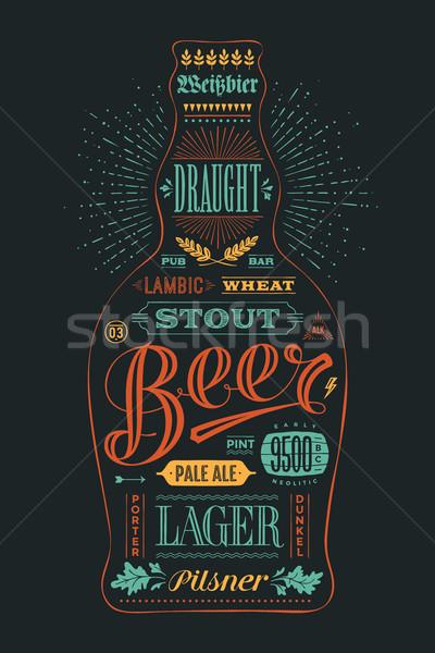 Poster fles bier kleurrijk vintage Stockfoto © FoxysGraphic