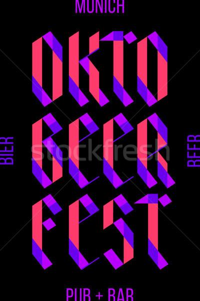 ポスター オクトーバーフェスト 祭り バナー 文字 ベルリン ストックフォト © FoxysGraphic