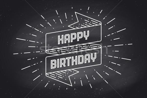 ヴィンテージ リボン 文字 お誕生日おめでとうございます バナー 図面 ストックフォト © FoxysGraphic