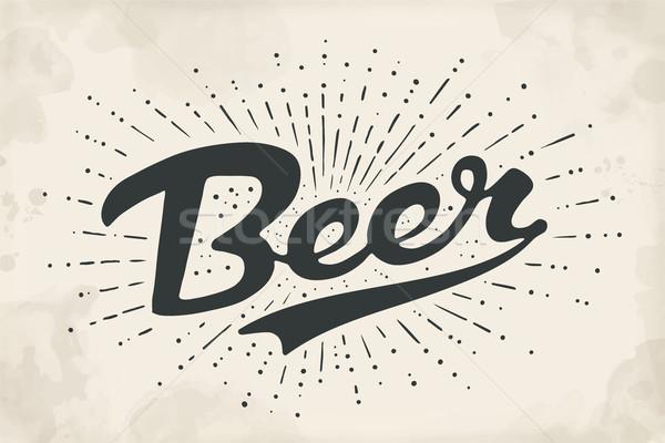 Kézzel rajzolt sör mintázott bézs feketefehér klasszikus Stock fotó © FoxysGraphic