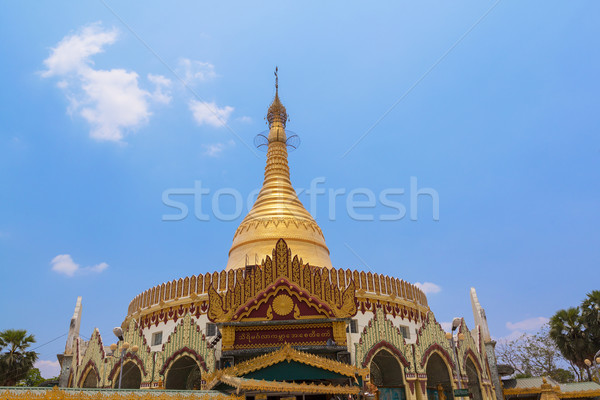 Kaba Aye pagoda in Yangon, Burma (Myanmar) Stock photo © FrameAngel