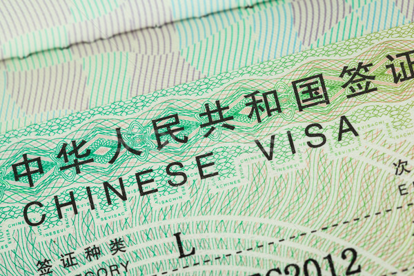 Passport stamp visa for travel concept background, Chinese Stock photo © FrameAngel
