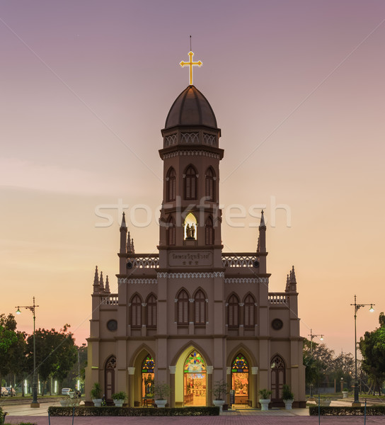 Christian Church names 'Wat Pra Visuthiwong' in Thailand, taken  Stock photo © FrameAngel