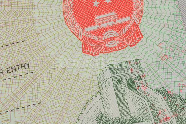 útlevél kínai VISA utazás biztonság bélyeg Stock fotó © FrameAngel