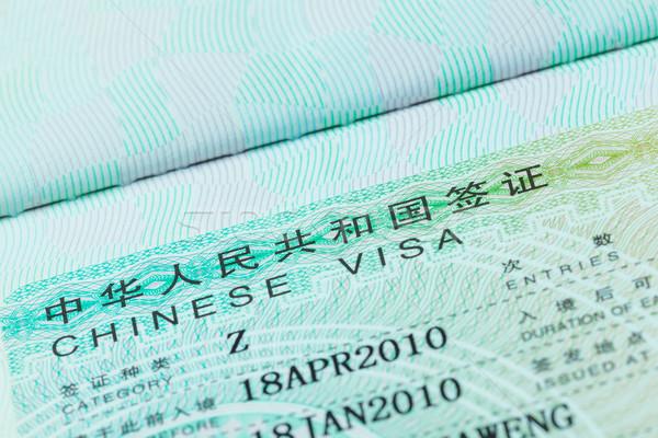 паспорта штампа визы кредитных карт путешествия китайский Сток-фото © FrameAngel