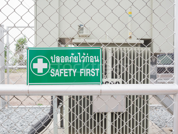 Warning sign, safety first Stock photo © FrameAngel