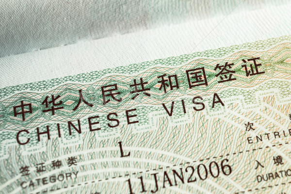 Paspoort stempel visum reizen chinese veiligheid Stockfoto © FrameAngel