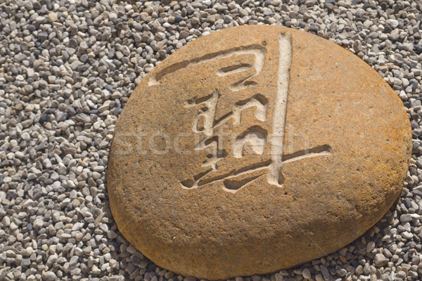 Boulder carved with Chinese characters. Stock photo © frank11