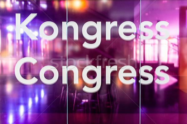 Kongresszus szoba üveg fal angol felirat Stock fotó © franky242