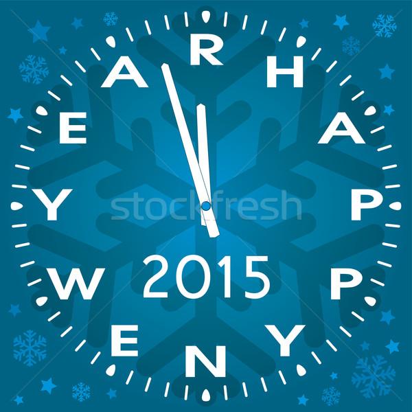 Vector decoración feliz año nuevo símbolo reloj ver Foto stock © freesoulproduction