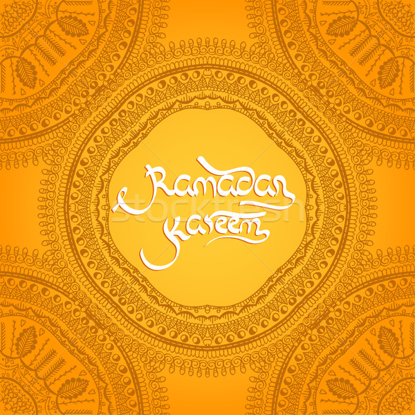 Ramadan Kareem background. Stock photo © frescomovie