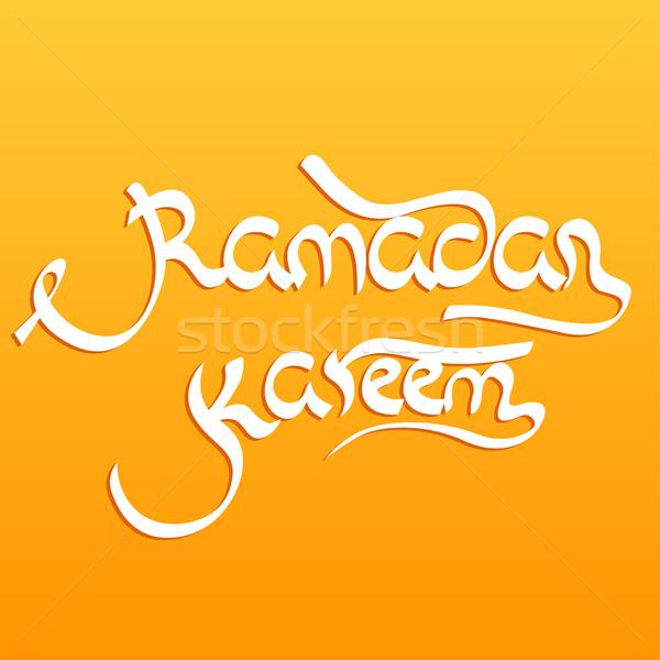 Tarjeta de felicitación plantilla de diseño moderna caligrafía blanco Foto stock © frescomovie