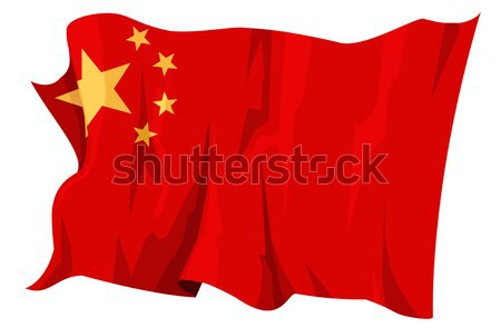 Flag series: Soviet Union Stock photo © fresh_7266481